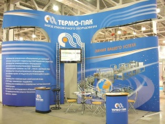"Year 2002 - Equipment ""Thermo-Pack"" was first presented at the international exhibitions"