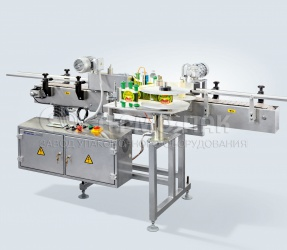 Labelling machine - AEM-03